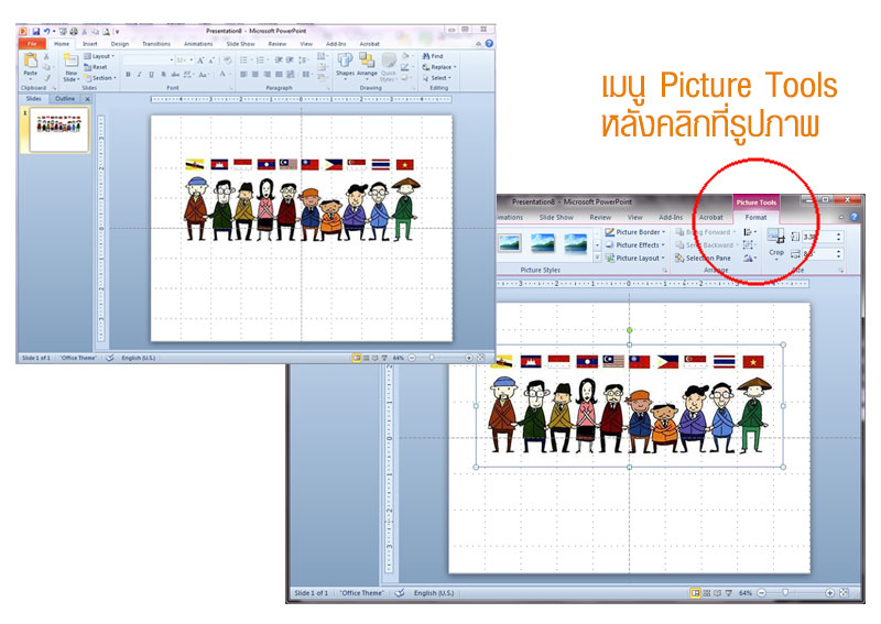 picture tools powerpoint