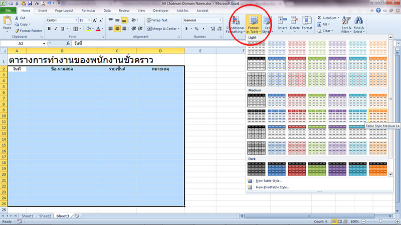 format as tables excel 2010