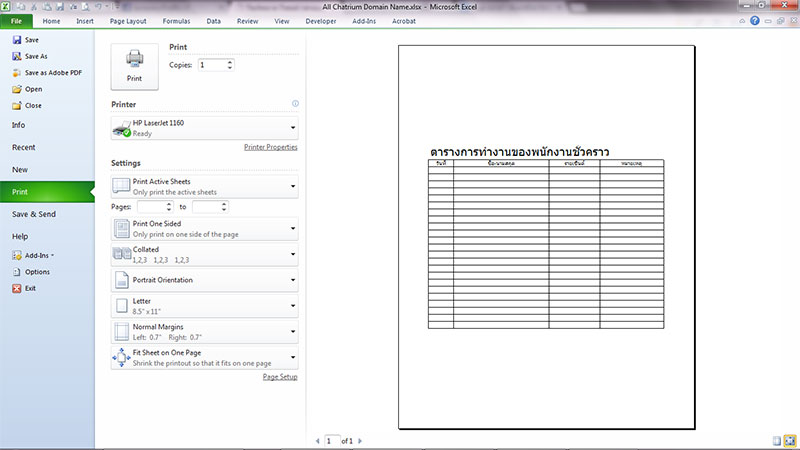 print-preview-excel-2010