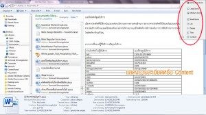 view-contents windows-7