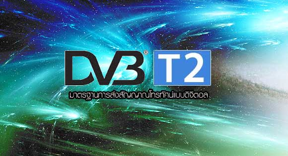 dvb-t2 digital-tv