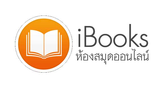 ibooks library online