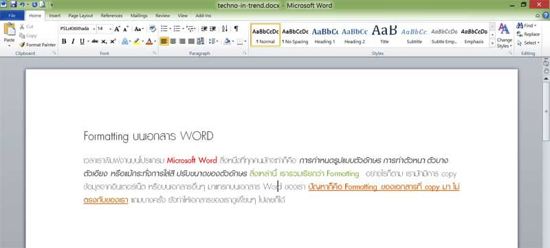 sample formatting ms word