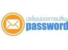 email password