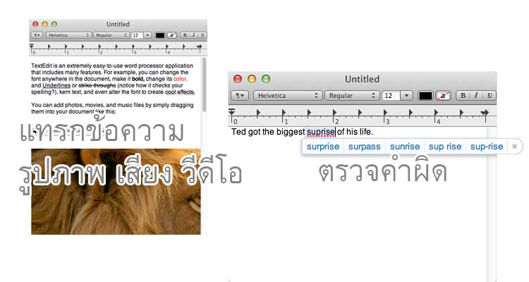 textedit mac features