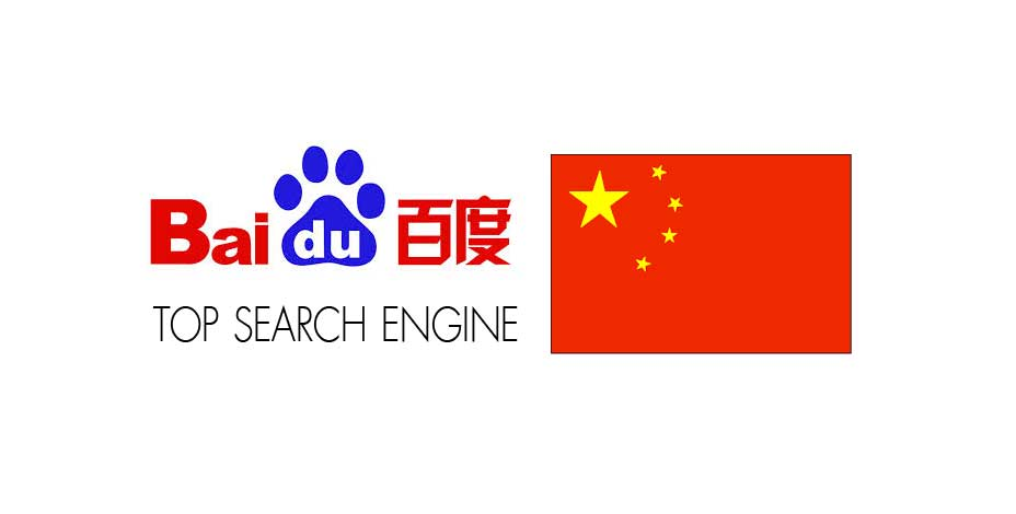 baidu search-engine