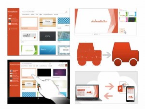 what-new powerpoint 2013