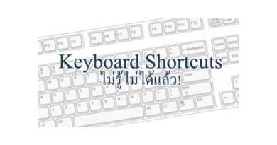 Keyboard Shortcut Windows 10