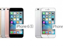 iPhone6S VS iPhone6