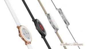 pebble time round thinest