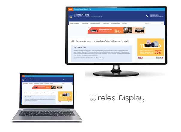 wireless display notebook tp tv