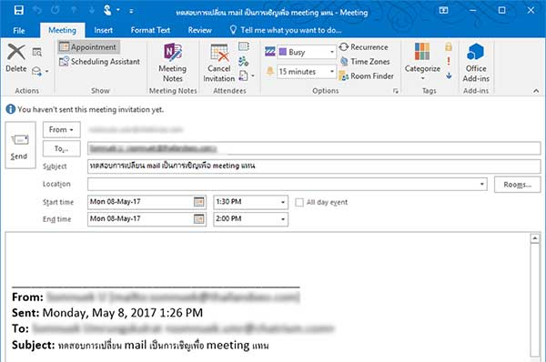 mail-to-meeting_screen