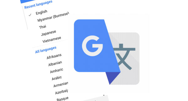 google_translate logo