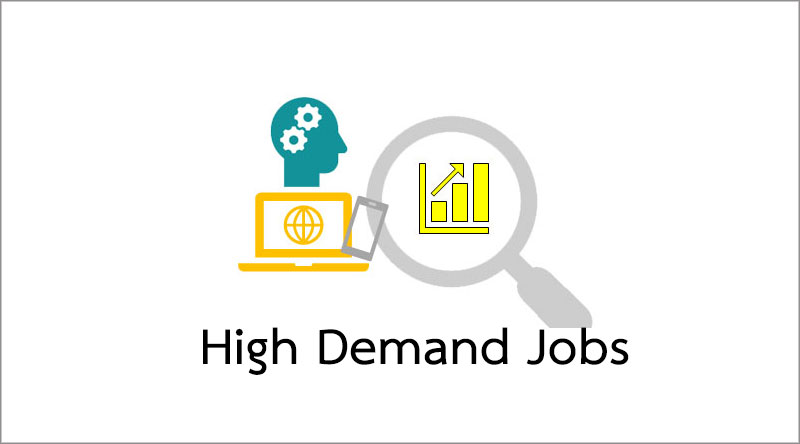High Demand Jobs