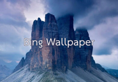 Bing Wallpaper